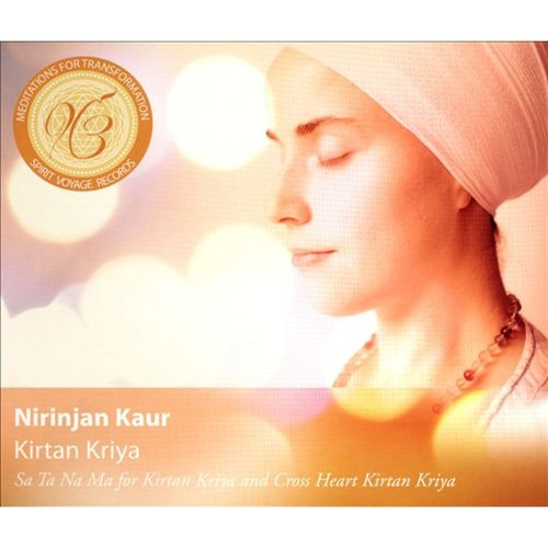 Meditations for Transformation: Kirtan Kriya [CD]