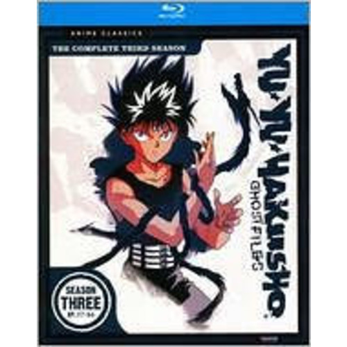 Yu Yu Hakusho: Season Three [3 Discs] [Blu-ray]