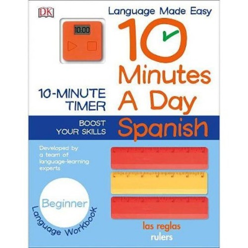 Spanish: Beginner: Includes Timer (Paperback)