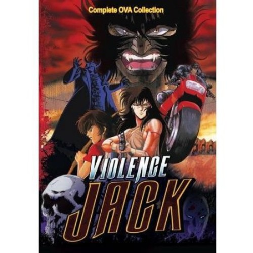 Violence Jack: Complete OVA Collection (Japanese) (Anamorphic Widescreen)