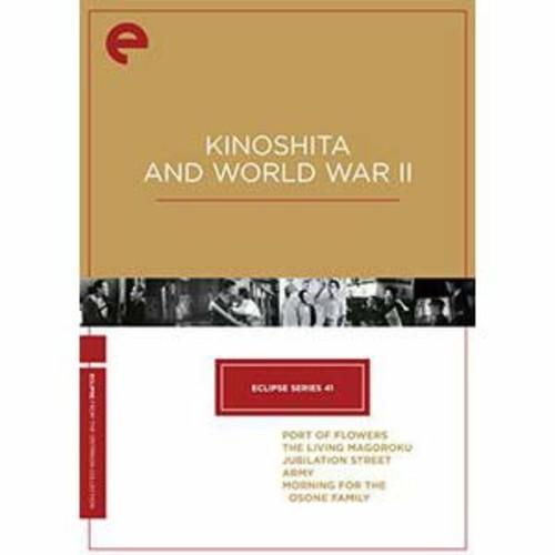 Kinoshita and World War II [Criterion Collection] [5 Discs]