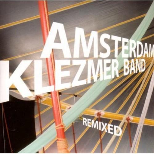 Remixed! [CD]