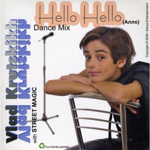 Hello Hello [CD]