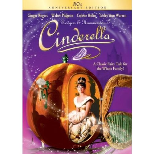 Rodgers & Hammerstein's Cinderella (DVD)