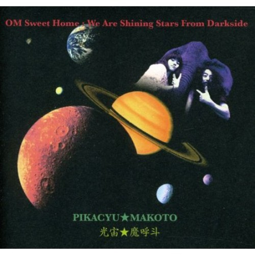 Om Sweet Home: We Are Shining Stars From Darkside [CD]