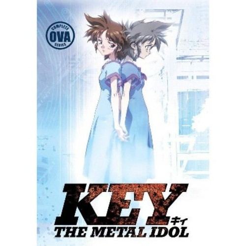 Key The Metal Idol:Complete Collectio (DVD)