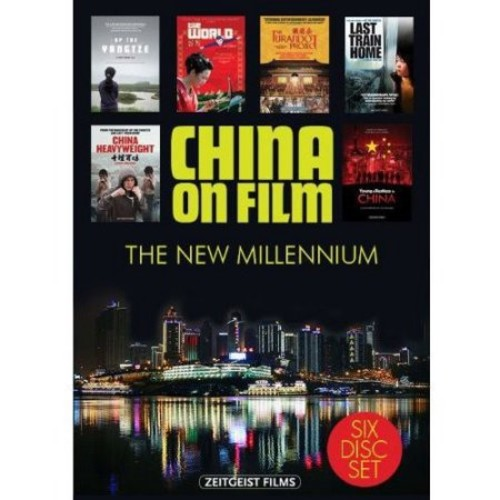 China on Film: The New Millennium [6 Discs] [DVD]