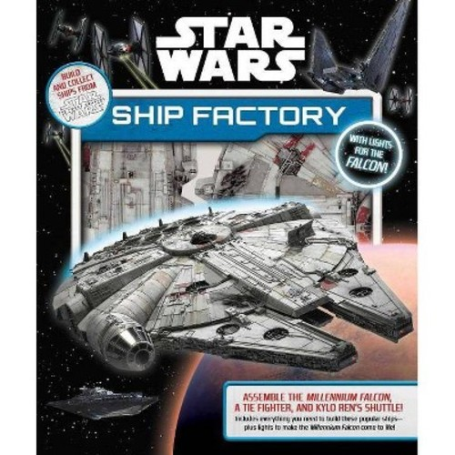 Ship Factory (Paperback) (Daniel Wallace)