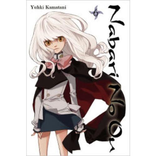 Nabari No Ou, Vol. 6