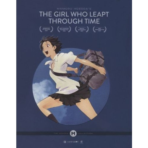 The Girl Who Leapt Through Time [Hosoda Collector's Edition] [Blu-ray] [2006]