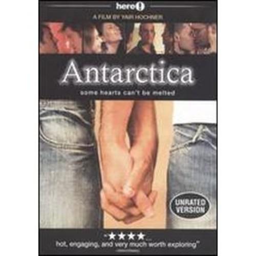 Antarctica WSE DD2