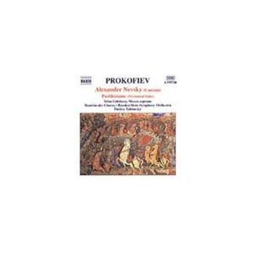Prokofiev: alexander Nevsky CD