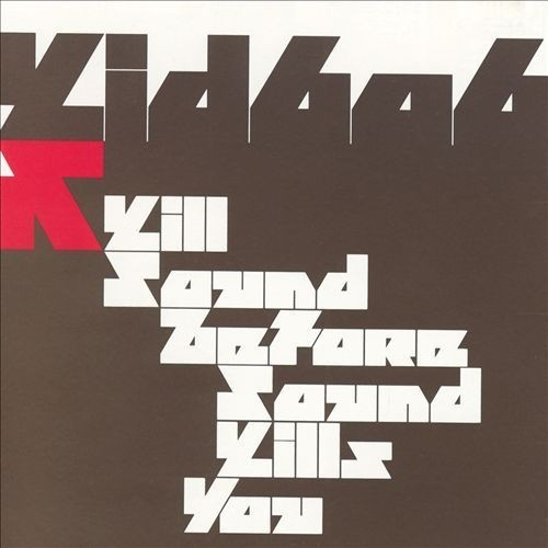 Kill Sound Before Sound Kills You [LP] - VINYL