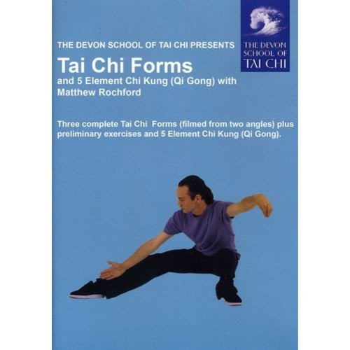 Tai Chi Forms and 5 Element Chi Kung (Qi Gong) (DVD)