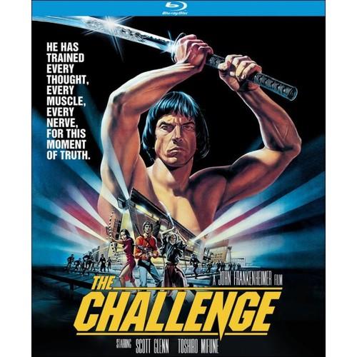 The Challenge [Blu-ray] [1982]