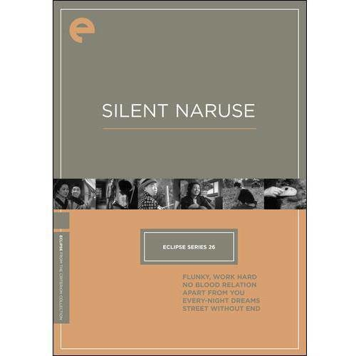 Silent Naruse [Criterion Collection] [3 Discs] [DVD]