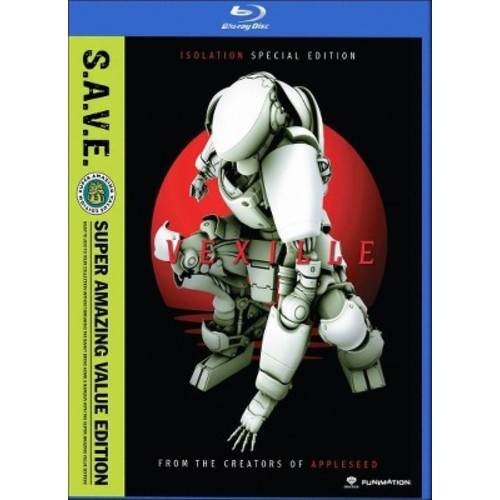 Vexille [Special Edition] [Blu-ray] WSE DTHD/DD2
