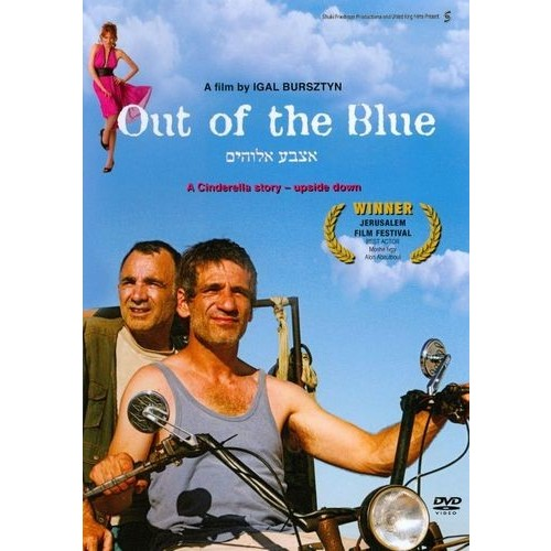 Out of the Blue [DVD] [2008]
