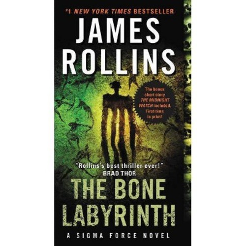 BONE LABYRINTH, THE