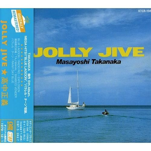 Jolly Jive [CD]