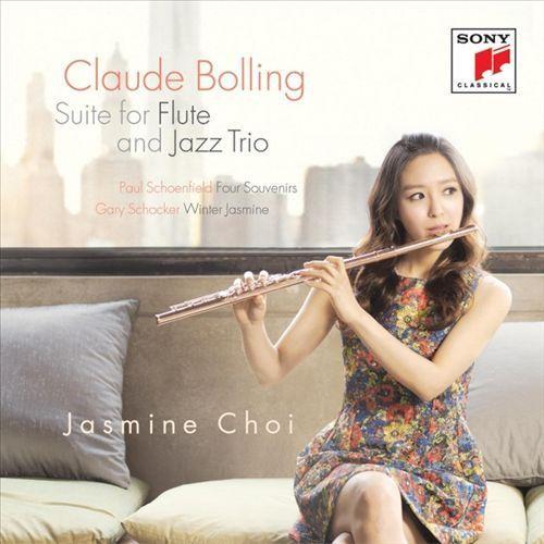 Claude Bolling Suite for Flute & Jazz Trio [CD]