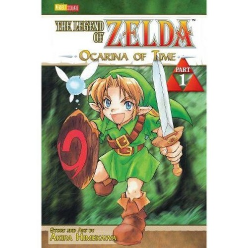 Legend of Zelda 1 : Ocarina of Time (Paperback) (Akira Himekawa)