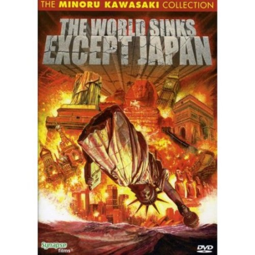 The World Sinks Except Japan [DVD] [2006]