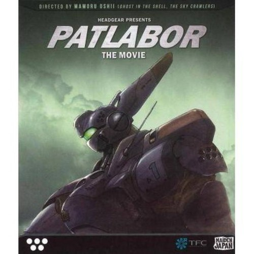 Patlabor: The Movie (Blu-ray Disc) [Patlabor: The Movie Blu-ray Disc]