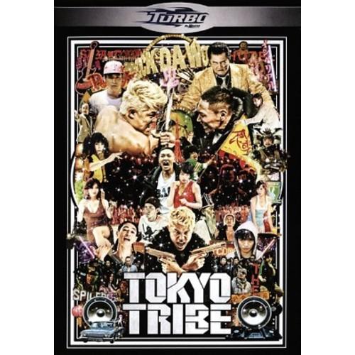 Tokyo Tribe