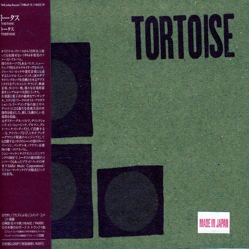 Tortoise [Bonus Track] [CD]