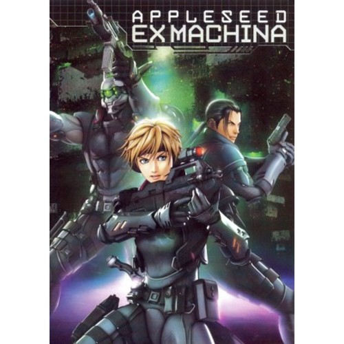 Appleseed Ex Machina (Widescreen)