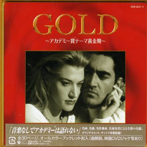 Gold: Movie Themes from Academy Awards Winners [CD]