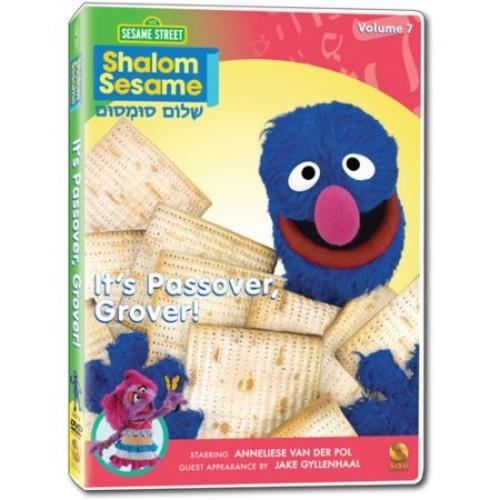 Shalom Sesame: It's Passover, Grover! [DVD]