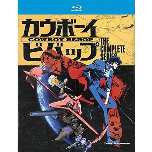 Cowboy Bebop: Complete Series (Blu-ray)