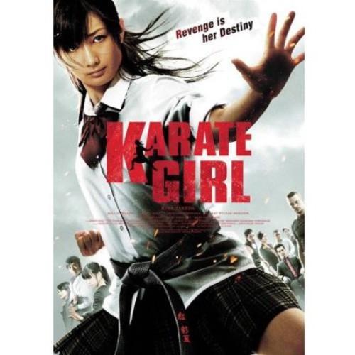 Karate Girl [DVD] [Japanese] [2011]
