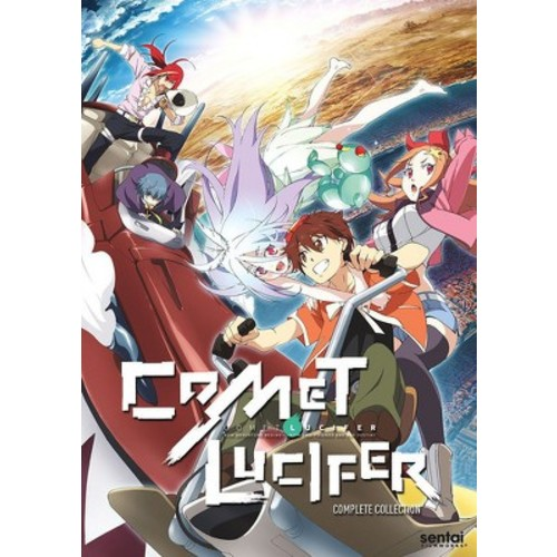 Comet lucifer:Complete collection (DVD)