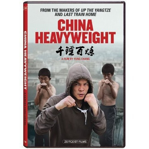 China Heavyweight [DVD] [2012]