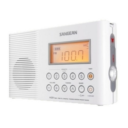 Sangean H201 AM/FM Shower Radio