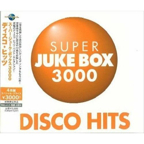 Super Juke Box 3000: Disco Hits [CD]