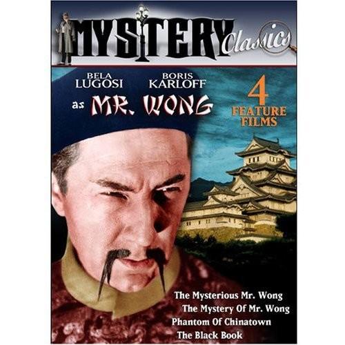 Mystery Classics, Vol. 15