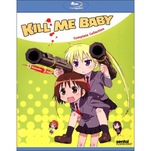 Kill Me Baby: Complete Collection [2 Discs] [Blu-ray]