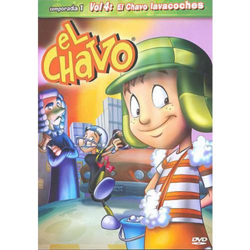 El Chavo Animado, Vol. 4: El Chavo Lavacoches y Mas [DVD]
