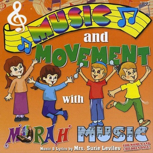 Music & Movement with Morah Music [CD]