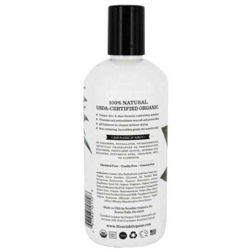 Nourish Organic Moisturizing Body Wash Tropical Coconut -- 10 fl oz