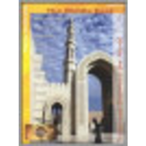 The Middle East (2 Pack)