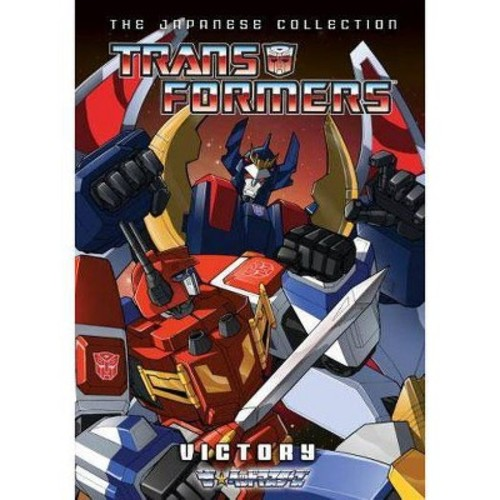 Transformers: The Japanese Collection - Victory [4 Discs] [DVD]