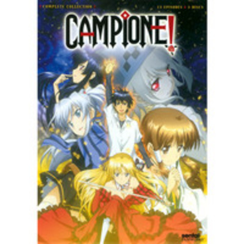 Campione!: Complete Collection [3 Discs]