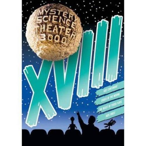 Mystery Science Theater 3000 XVIII (DVD)