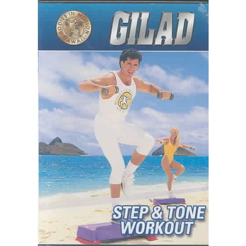 Gilad: Step & Tone Workout (DVD)