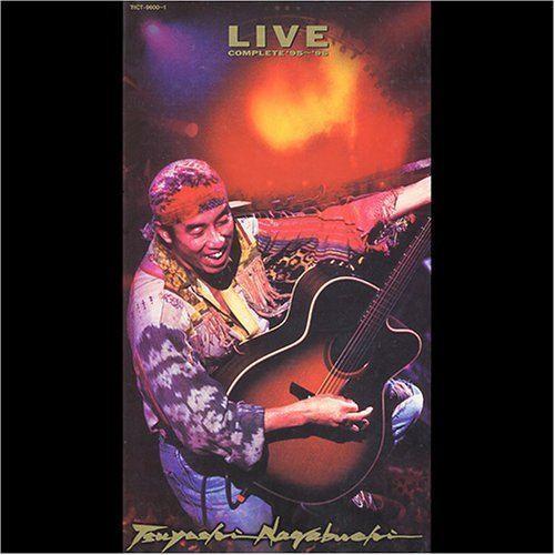 Live Compilation 1995-1996 [CD]
